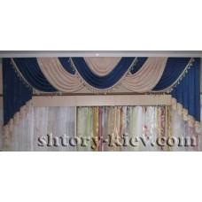 Ламбрекен для шторы, длиной 3 м