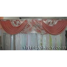 Ламбрекен для шторы, длиной 2,5 м